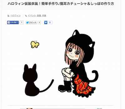 chopic黒猫