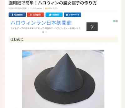 ナナピ帽子