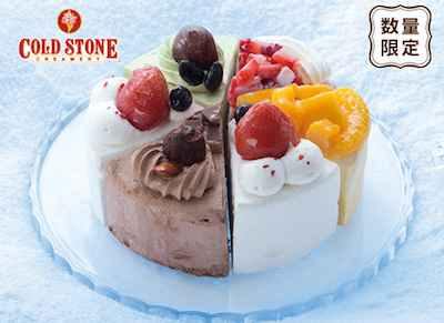 31クリスマス アソートケーキ