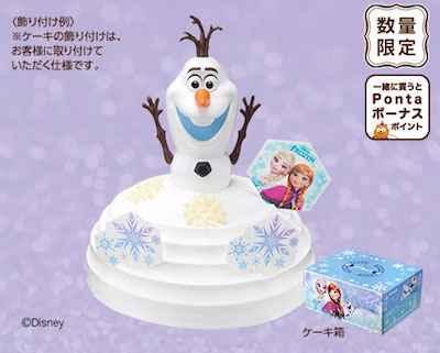 25ホワイトボンブ(アナと雪の女王)