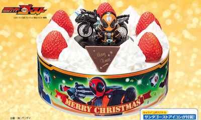 23キャラデコクリスマス 仮面ライダーゴースト