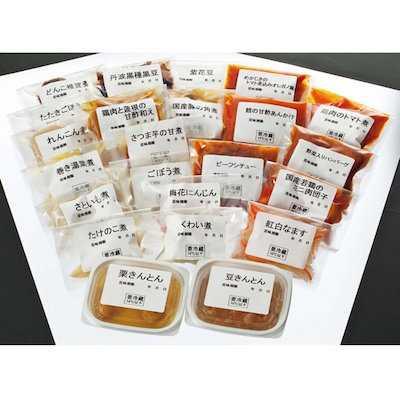 食物アレルギー配慮おせち 個包装「つばさ」お届けイメージ