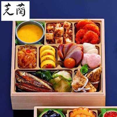 神楽坂3店舗監修 三段重3重