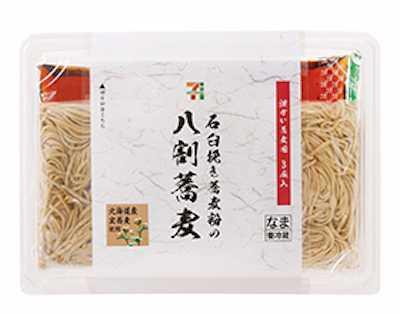 1北海道産玄蕎麦の節分 八割蕎麦(温)