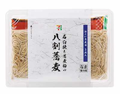 3【長野・山梨限定】信州産玄蕎麦の節分八割蕎麦(冷)