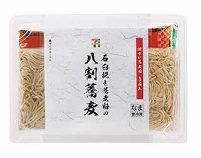 3【長野・山梨限定】信州産玄蕎麦の節分八割蕎麦(温)