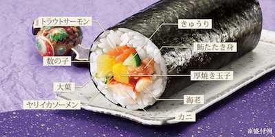 6【新潟・北陸限定】カニと海の幸 恵方巻き