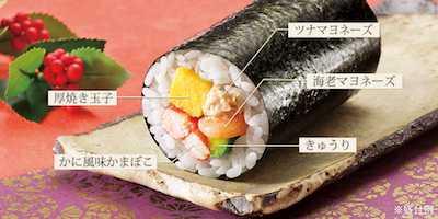 4海老とツナのサラダ巻き