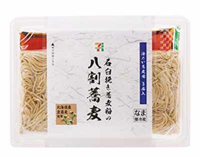 1北海道産玄蕎麦の節分 八割蕎麦(冷)
