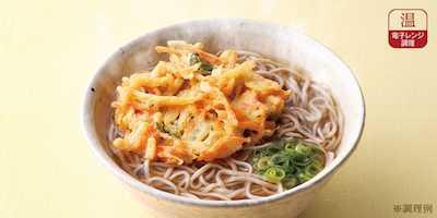 3【近畿限定】お出汁かおる 節分 かき揚げ蕎麦