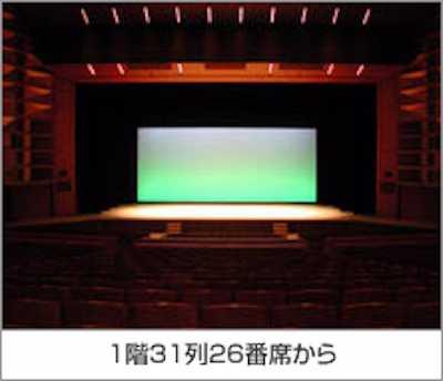 神戸1階後方