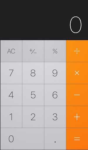 スマホの電卓で消費税の計算ってできる?