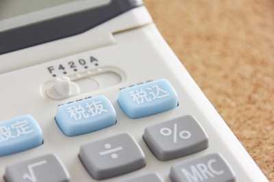 消費税の計算方法はやり方が分かれば簡単