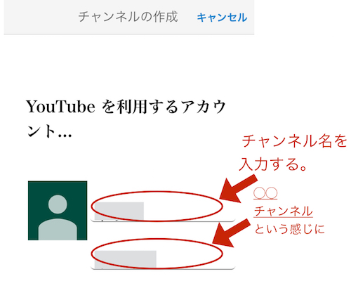 「YouTube Capture」.001