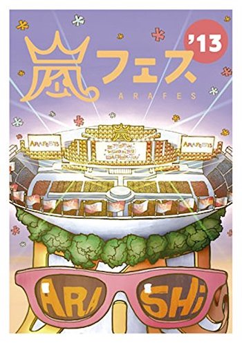 ARASHI アラフェス'13 NATIONAL STADIUM 2013