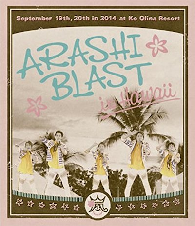 ARASHI-BLAST-in-Hawaii