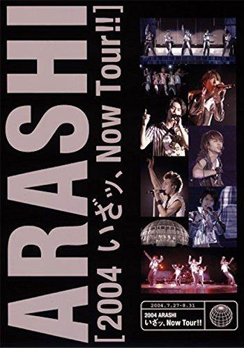 2004 嵐!いざッ、Now Tour!!