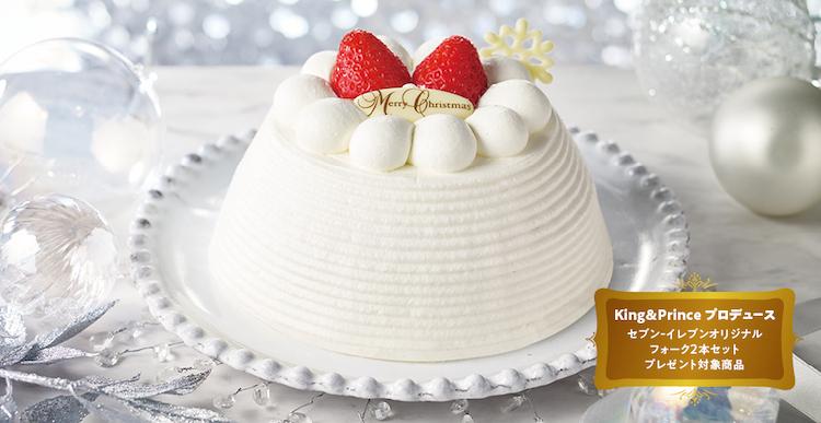 苺のかまくらショートケーキ