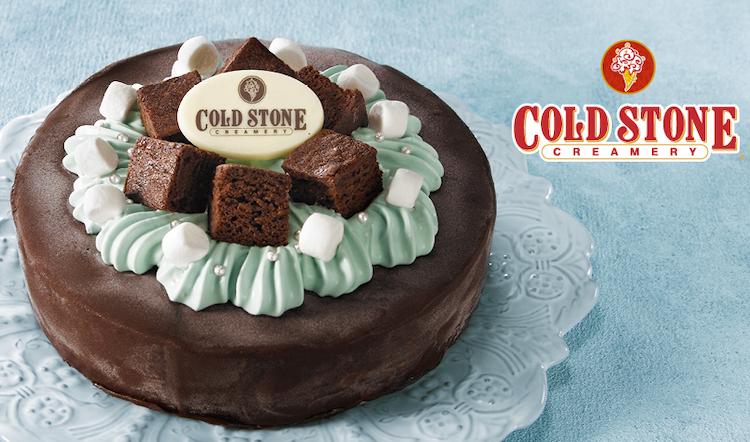 コールド・ストーン・クリーマリー クッキーチョコミンスターアイスケーキ
